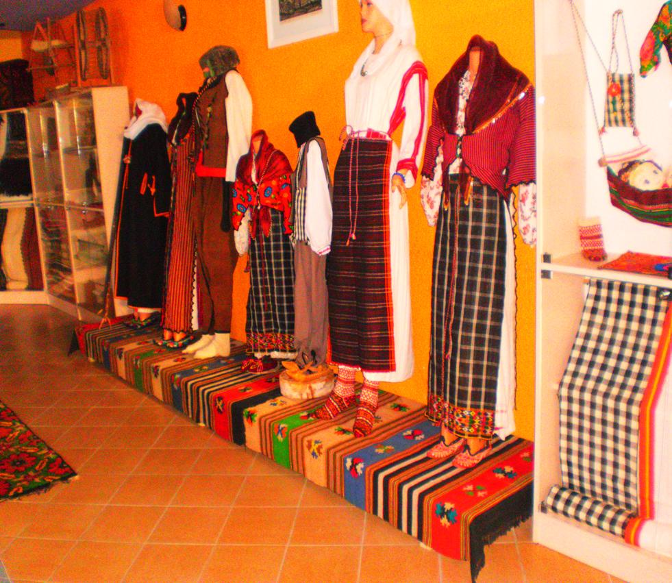Етнографска музейна сбирка