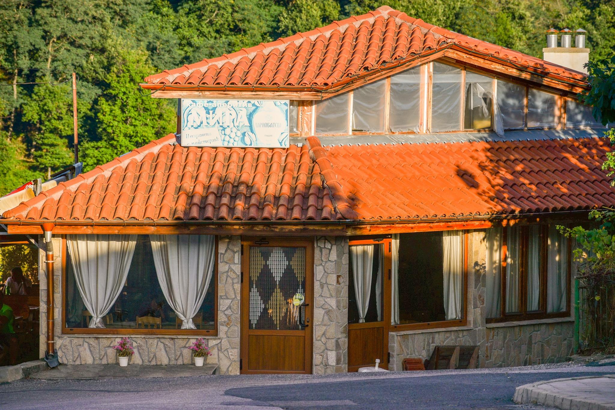 Кафе Мира (Куцовата къща)